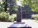Памятник Одоевскому на ЧПК